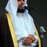 30 03 2013 Syaih Al Ghamidi 05