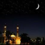 Menyikapi Perbedaan Penetapan Awal Ramadhan Sebagai Rahmat